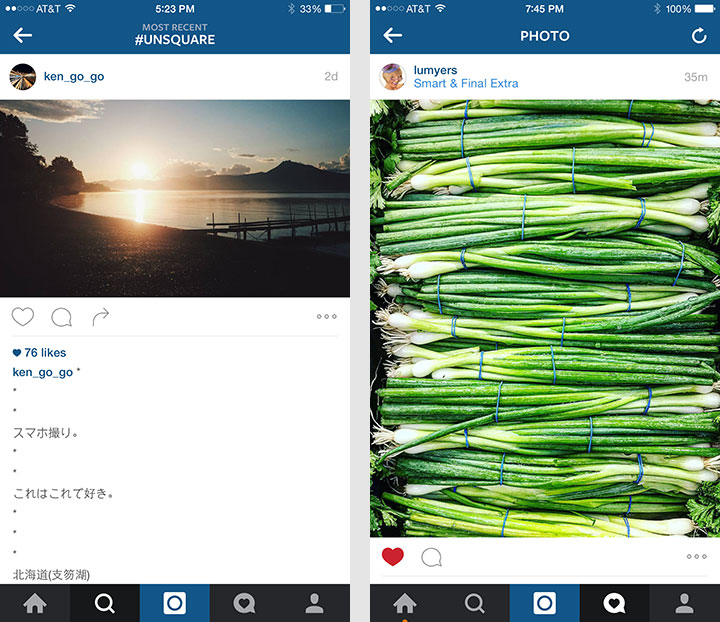 Which do YOU think has more impact on Instagram - landscape or portrait shape photo?