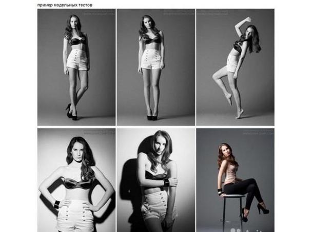 Портфолио фотомодели пример сайт веб моделей мира