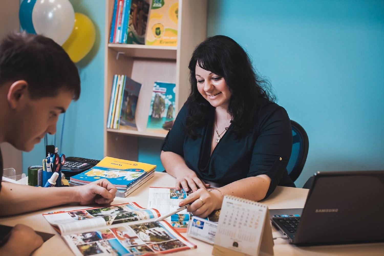 Работа в москве для девушек с высшим образованием заработать онлайн унеча