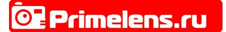 Primelens.ru-Зеркальные Фотоаппараты,Компактные Фотоаппараты,Видеокамеры,Объективы,Фотовспышки, и Аксессуары в Москве.