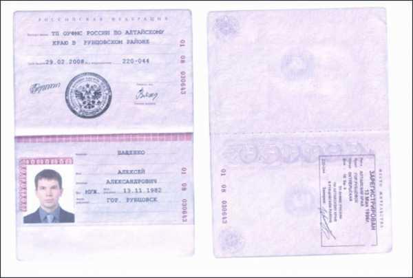 Займ без селфи с паспортом